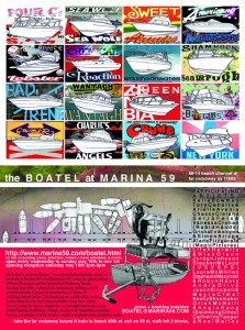 This is the flyer for the Marina 59 Boatel!